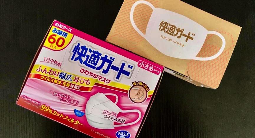 【開箱】新舊日本白元牌口罩實測比較
